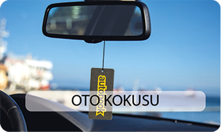 Picture for category OTO KOKUSU