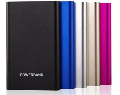 Picture of ADP-025 POWERBANK