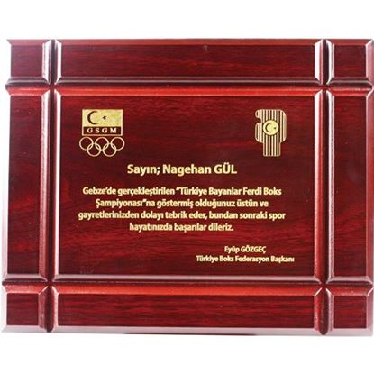 Picture of EMDF-002 AHŞAP PLAKET