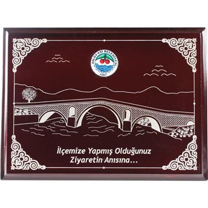 Picture of EMDF-001 AHŞAP PLAKET