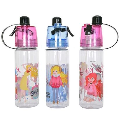 Picture of C7274 SPREYLİ OKUL MATARA 600 ML